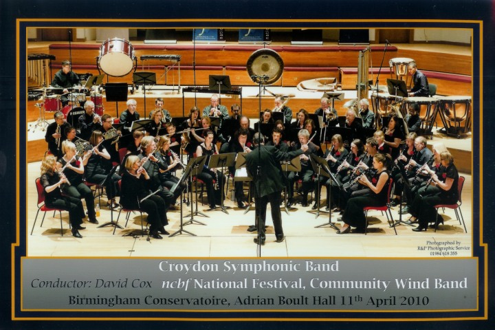 Birmingham Conservatoire, Adrian Boult Hall