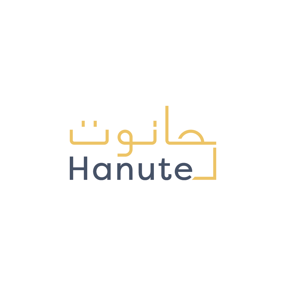 Hanute logo - Hanute means a shop in Arabic so its kinda like a specialty store vs. a bazaar or a huge market like amazon or any other big ecommerce website.https://hanute.com