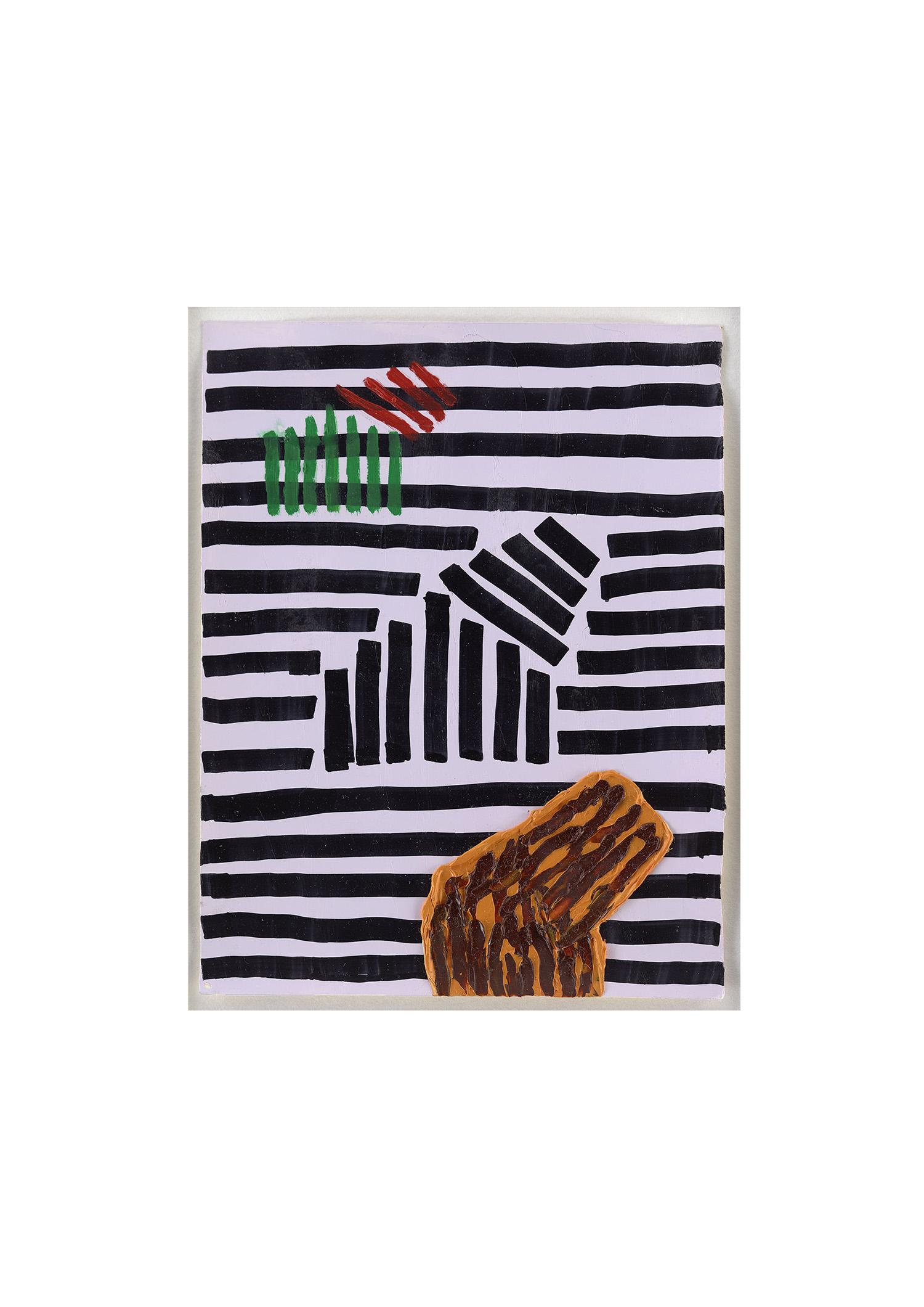 Things Are As They Seem | 1995 | Mischtechnik auf Papier | 12 x 15 cm