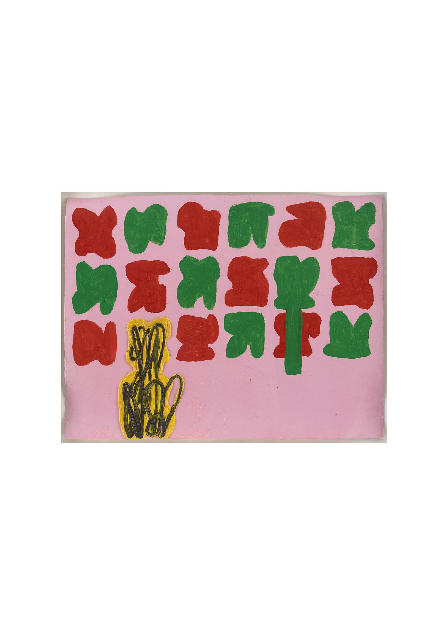 o.T. | 1995 | Mischtechnik auf Papier | 12 x 15 cm