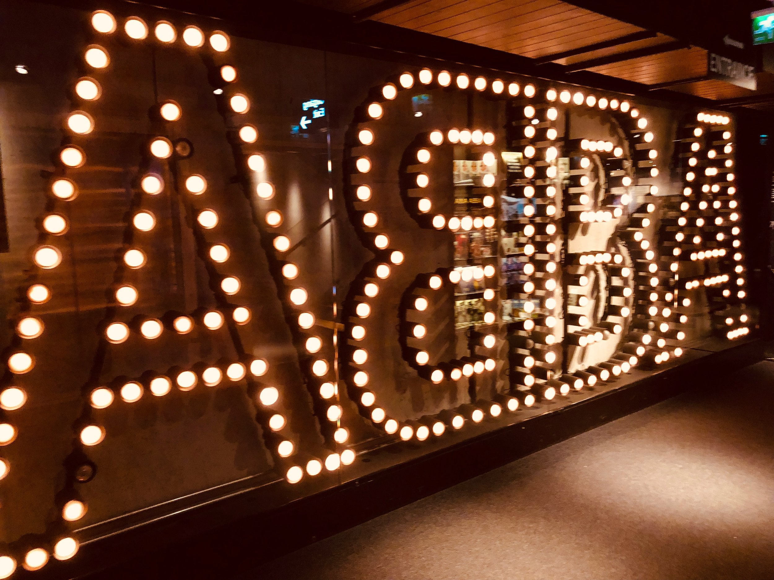 ABBA The Museum - Dancing Queen! Mamma Mia! Waterloo! Voulez-Vous! What's not to love about this Swedish Super Trooper group? This museum is great fun!Photo by Miriam Bourin/Global Local Traveler