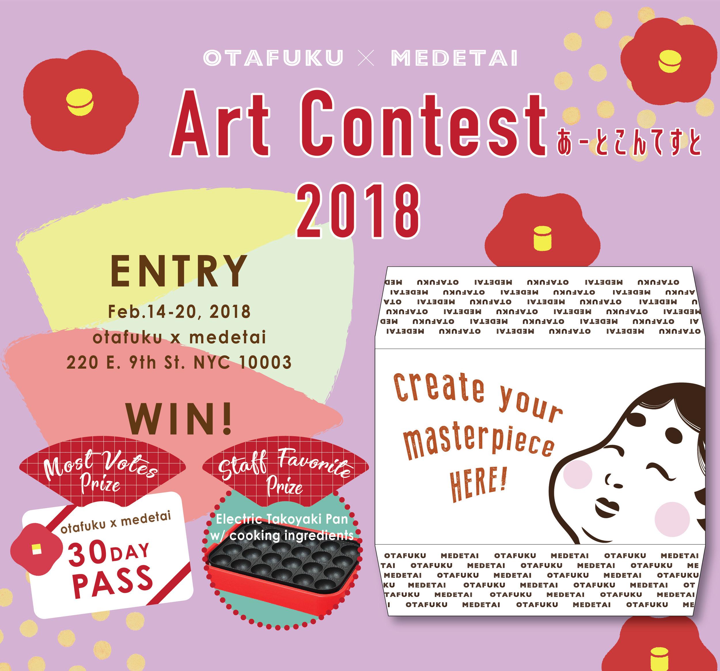 art_contest-02.jpg