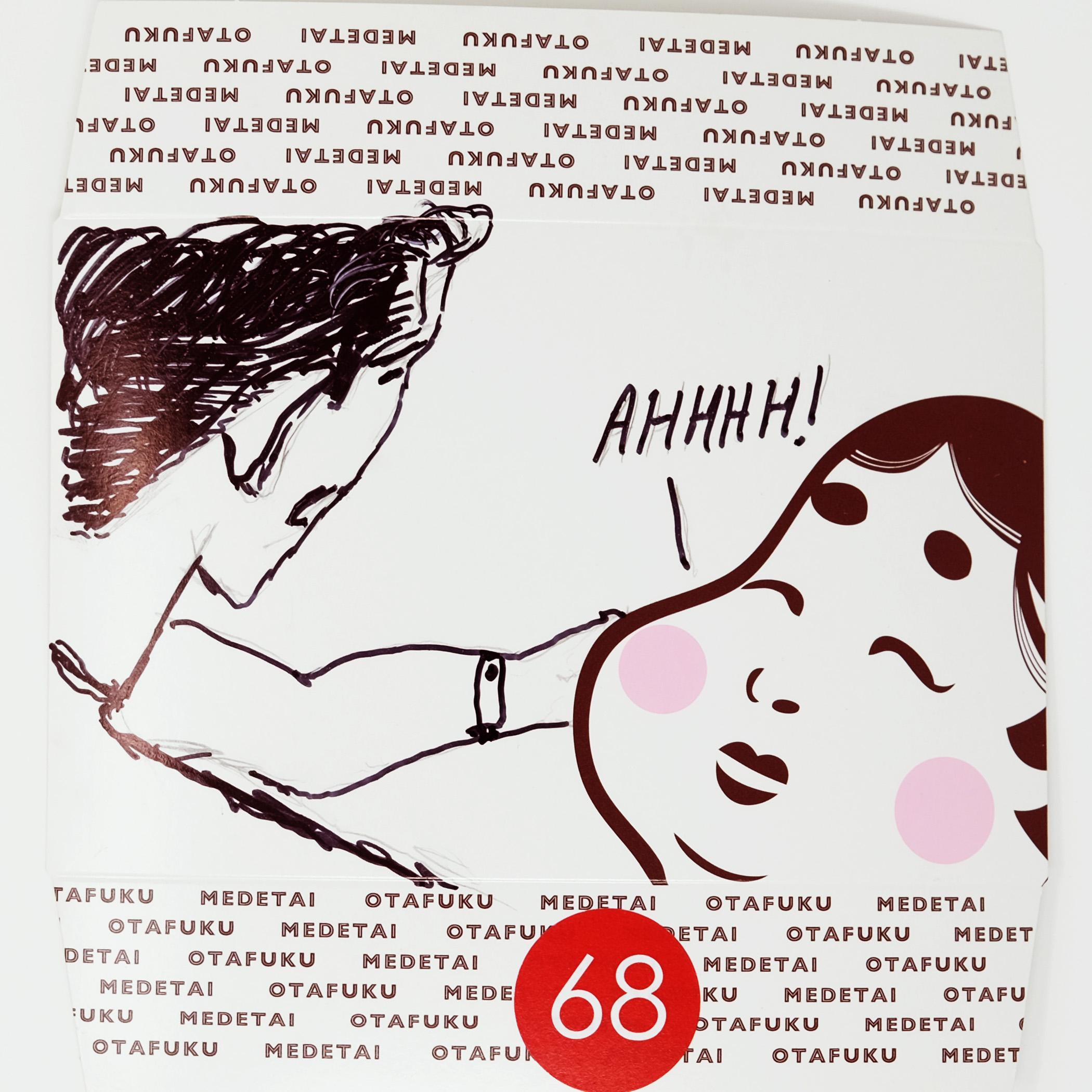 68.jpg