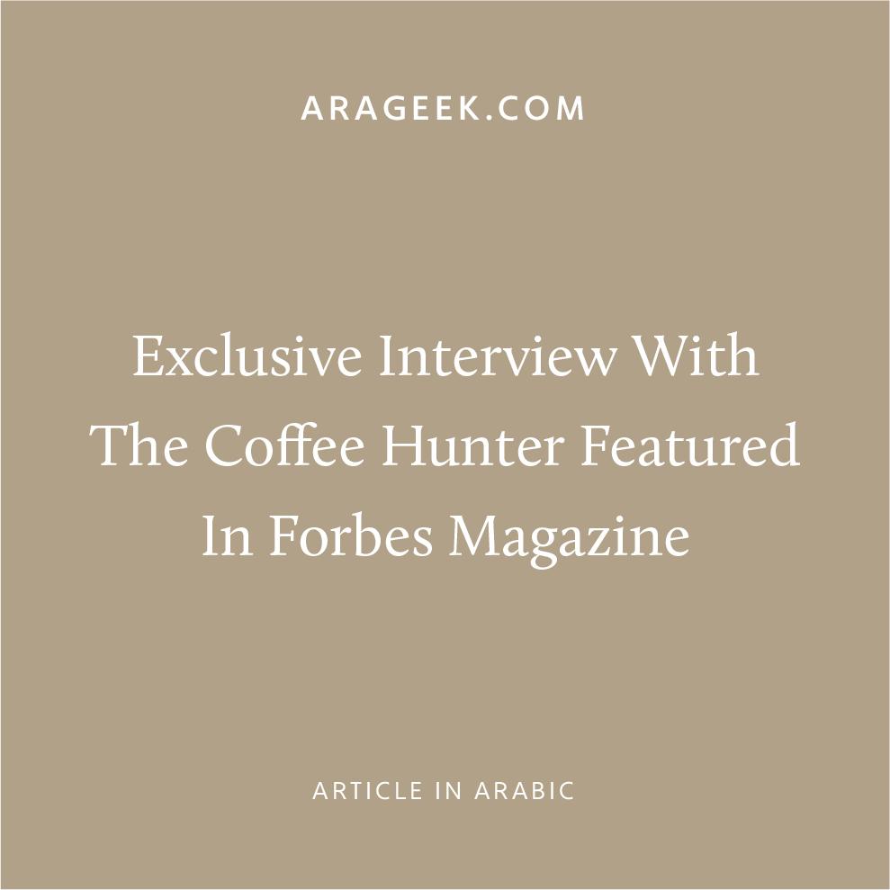 Mocha Hunters Article Thumbnails-04.jpg