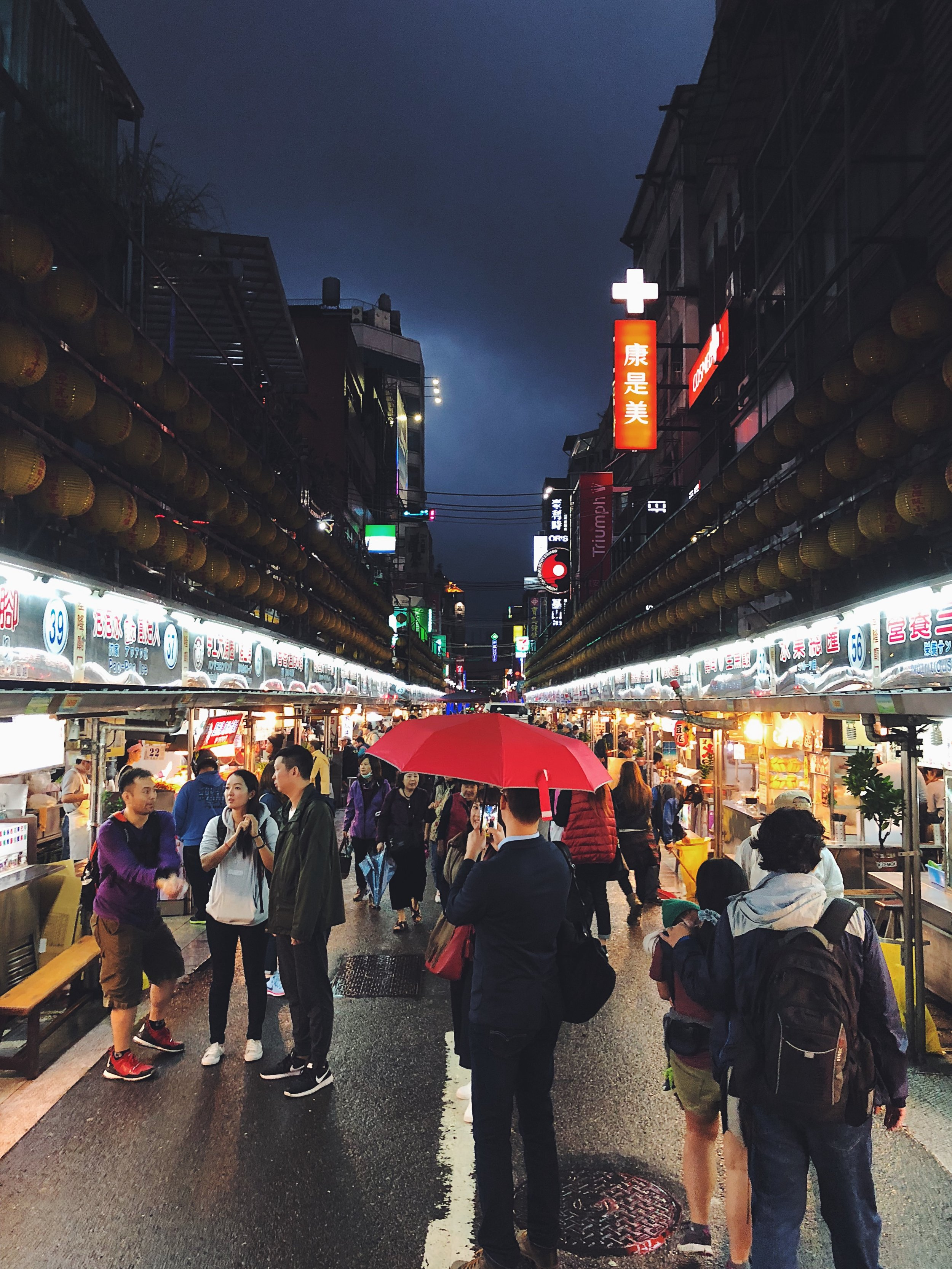keelung-miaokou-night-market.jpeg