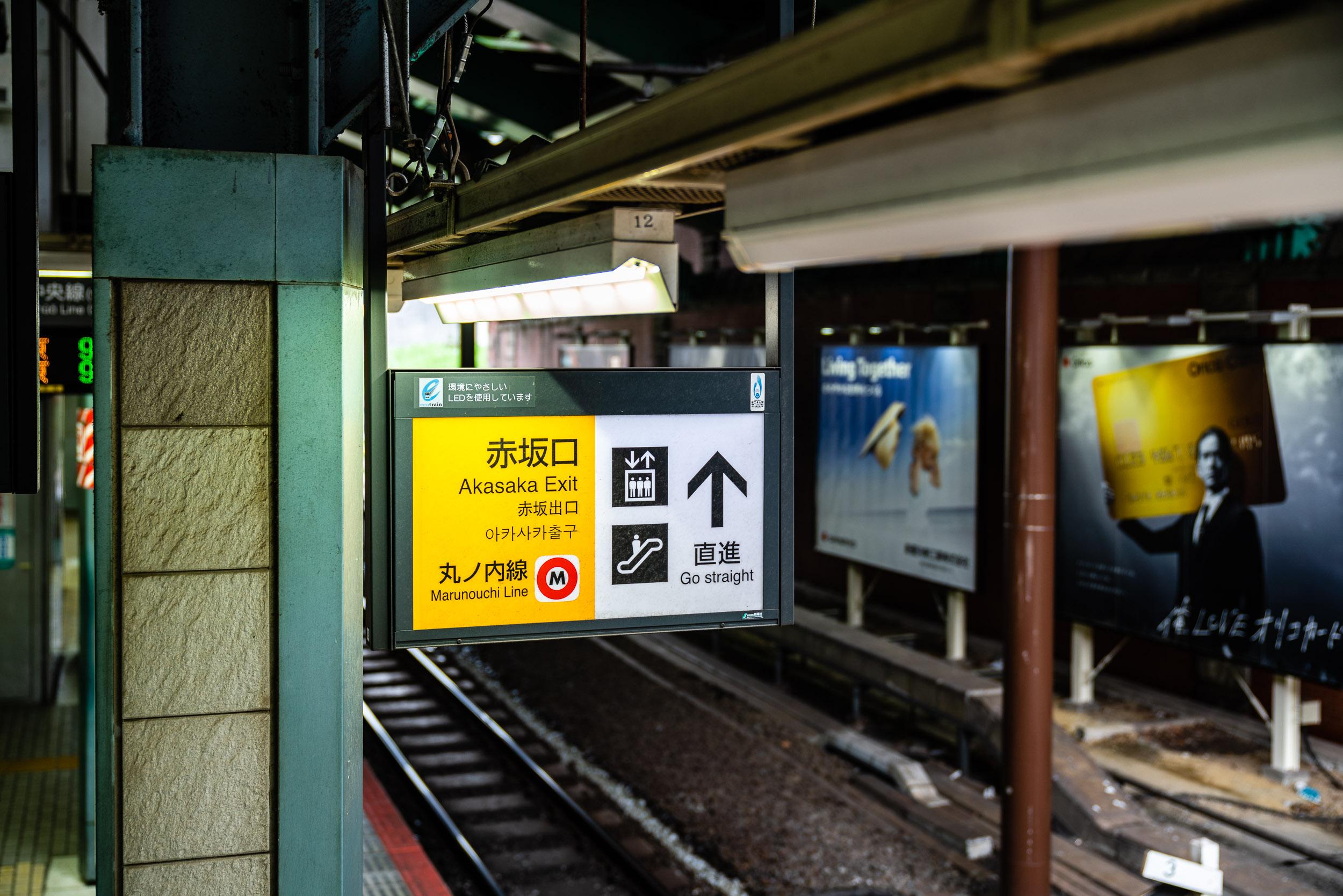 20190719-DSC05927-japan-escape-2019.jpg