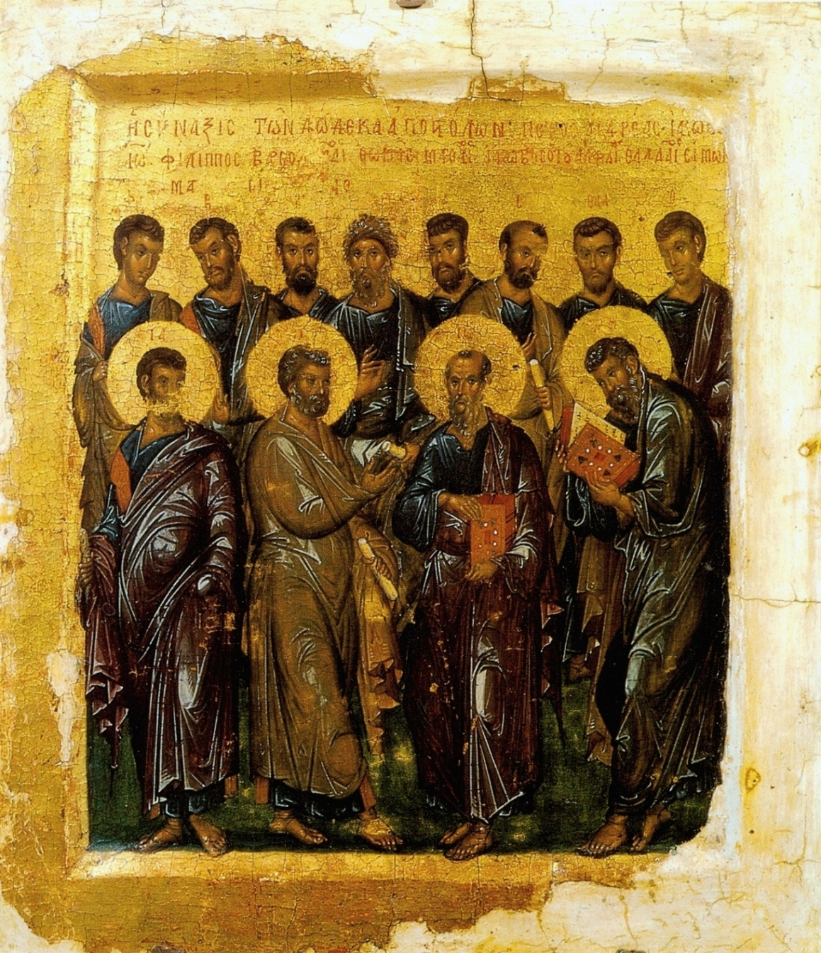Synaxis_of_the_Twelve_Apostles_by_Constantinople_master_(early_14th_c.,_Pushkin_museum).jpg