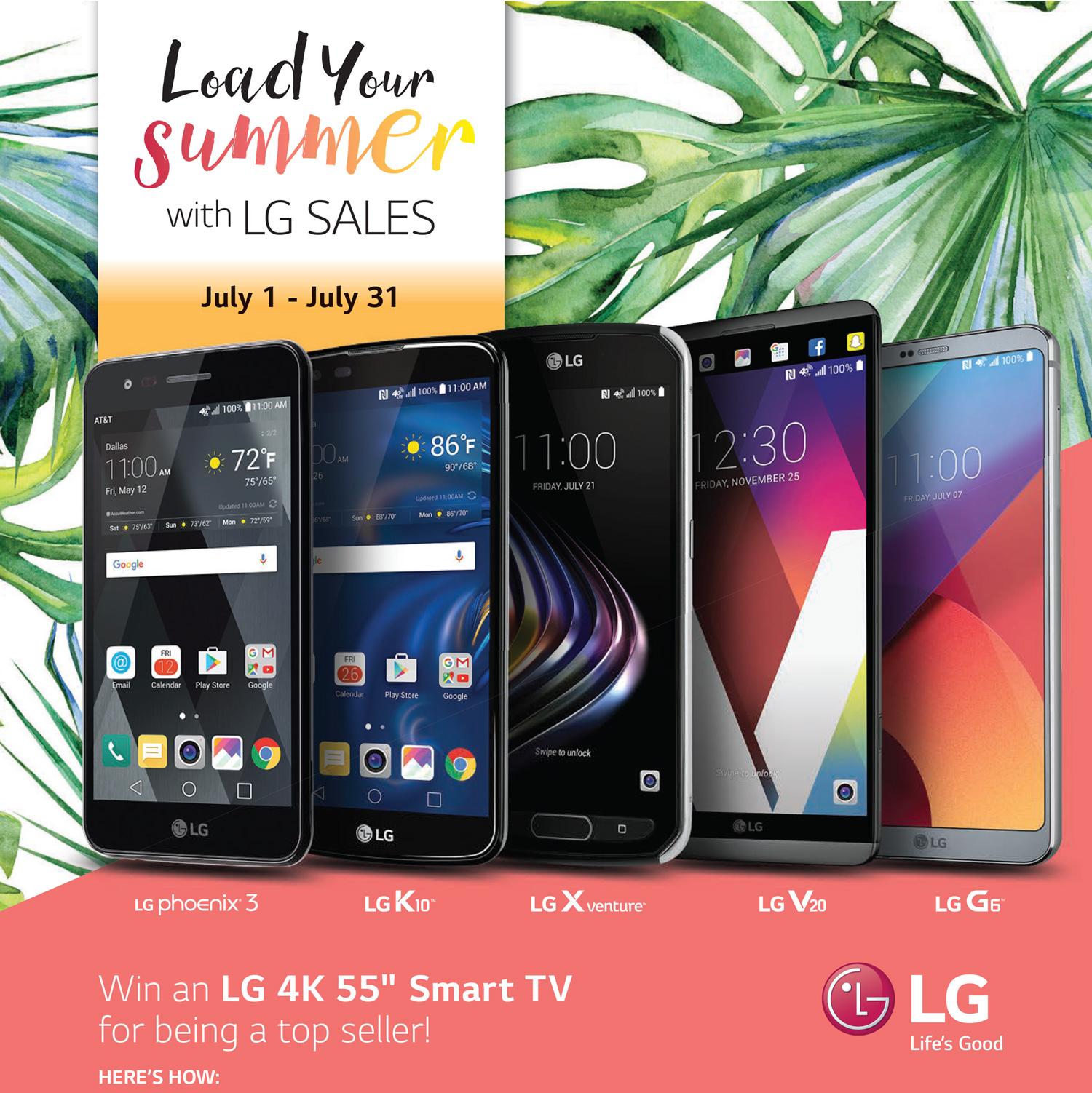 LG-Summer-promo (003).png