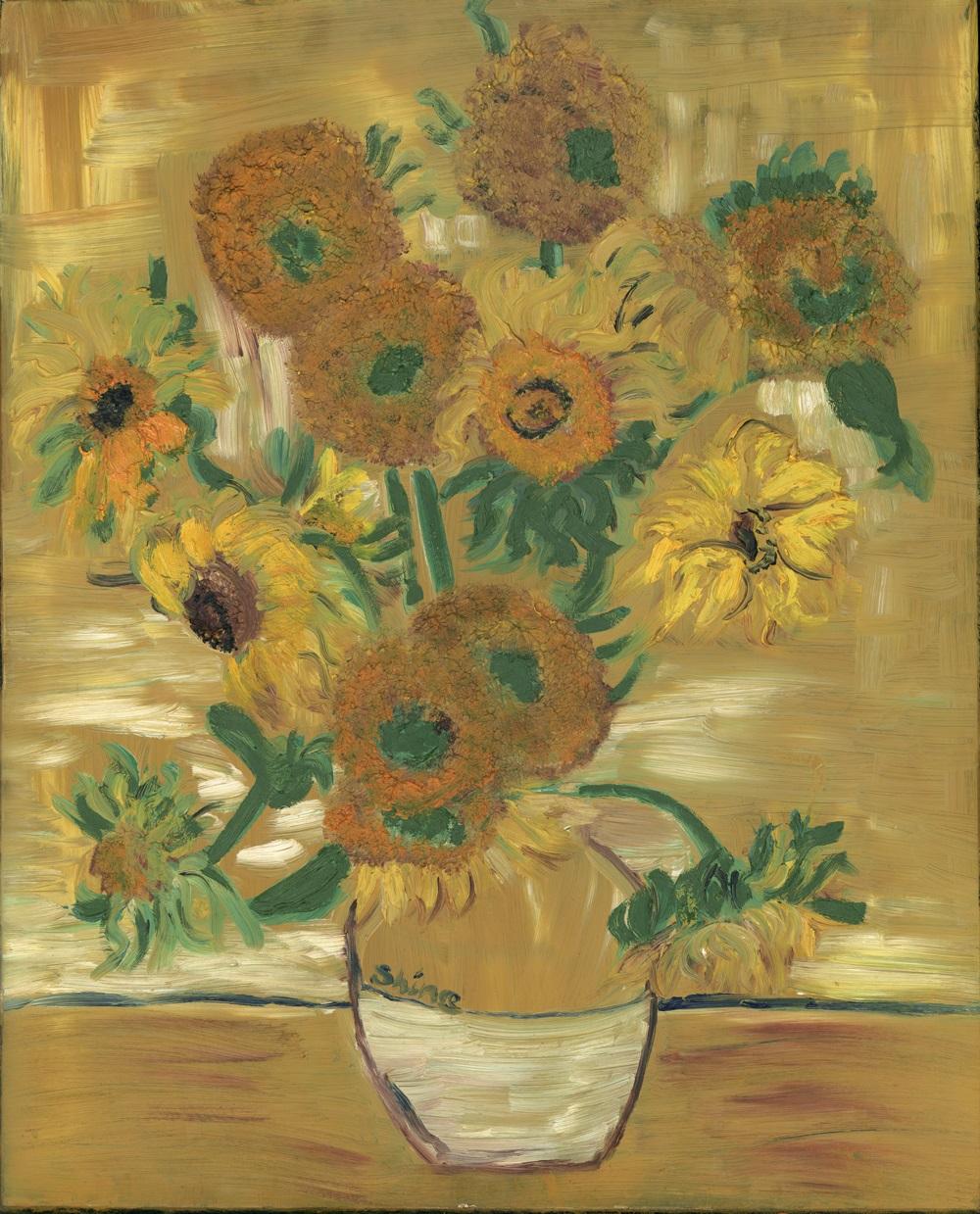 Homage to Vincent.jpg