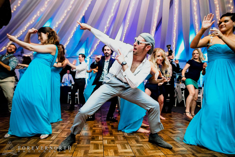 McGinnis-Prine-Frederick-Maryland-Wedding-Photographer-56.JPG