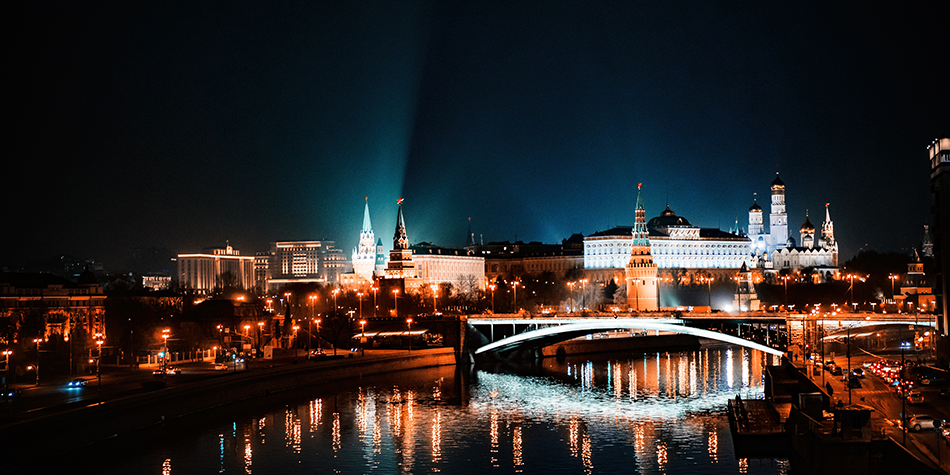 St Petersburg Conferences River View