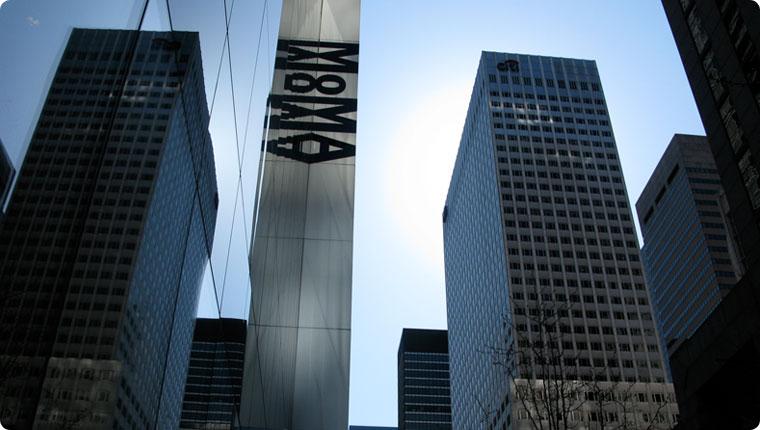 MoMA outside.jpg