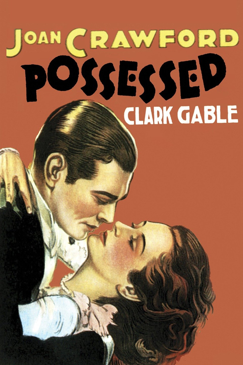 (Not to be confused with the 1947 film   Possessed  , when Joan got her 2nd Oscar nomination. More on that in a later post)