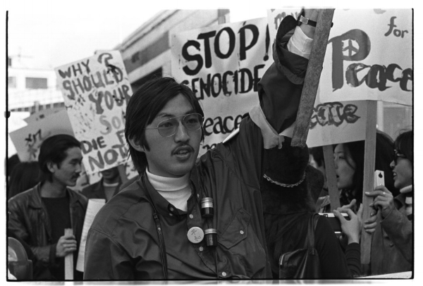 ASIAN PACIFIC AMERICAN PHOTOGRAPHIC COLLECTION VISUAL COMMUNICATIONS ARCHIVES