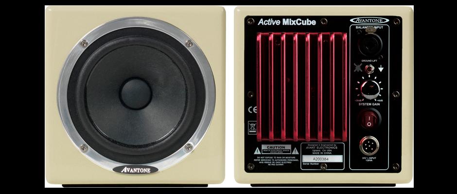 mixcubes-active-creme_1_940x400.png