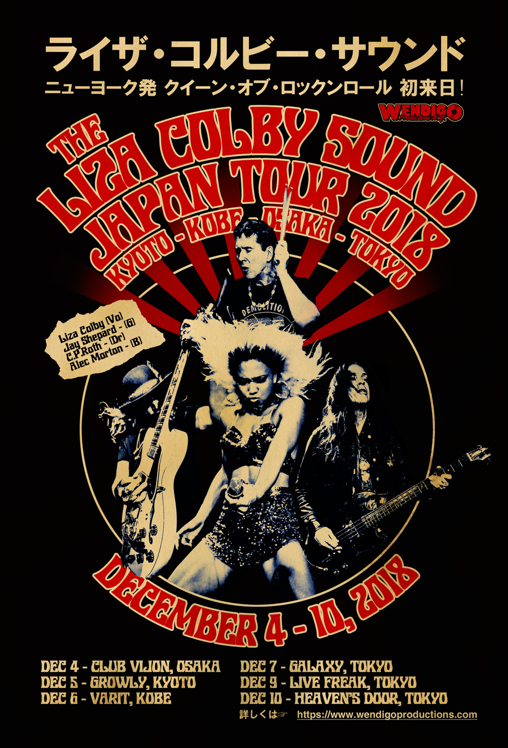 FRONT_Liza_Colby_Sound_DRAW_Cover.jpg