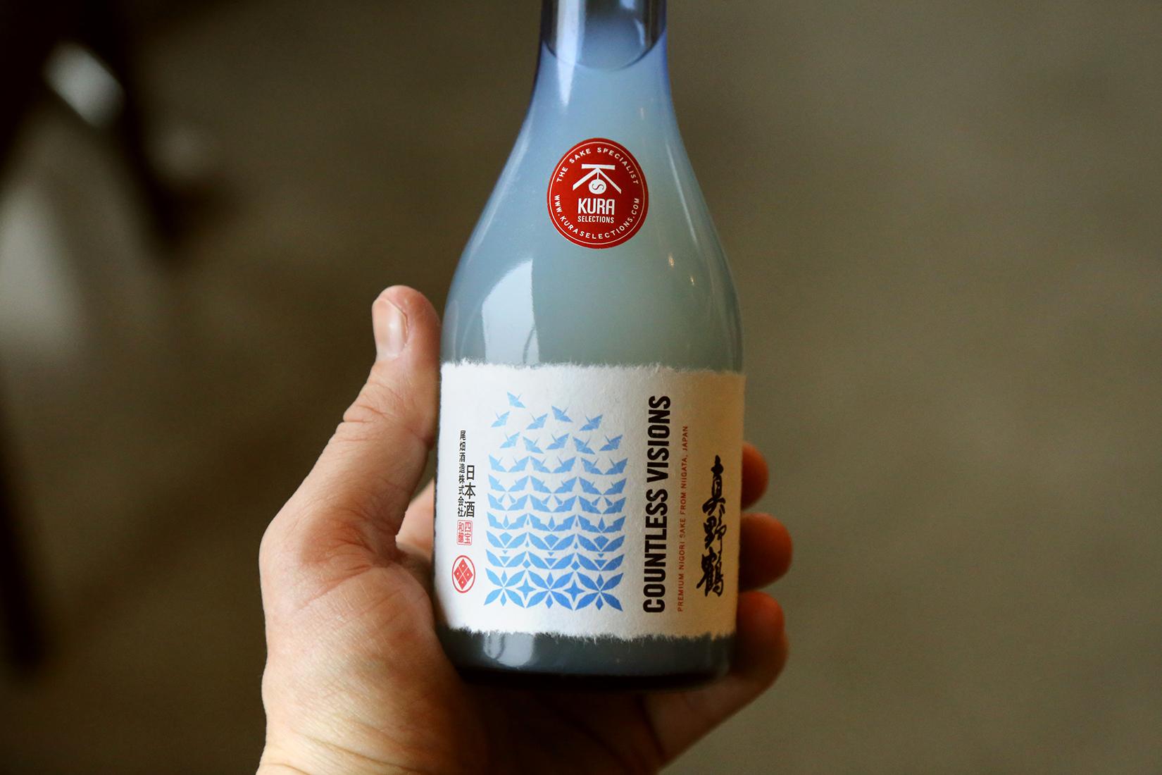 Sake-1w.jpg