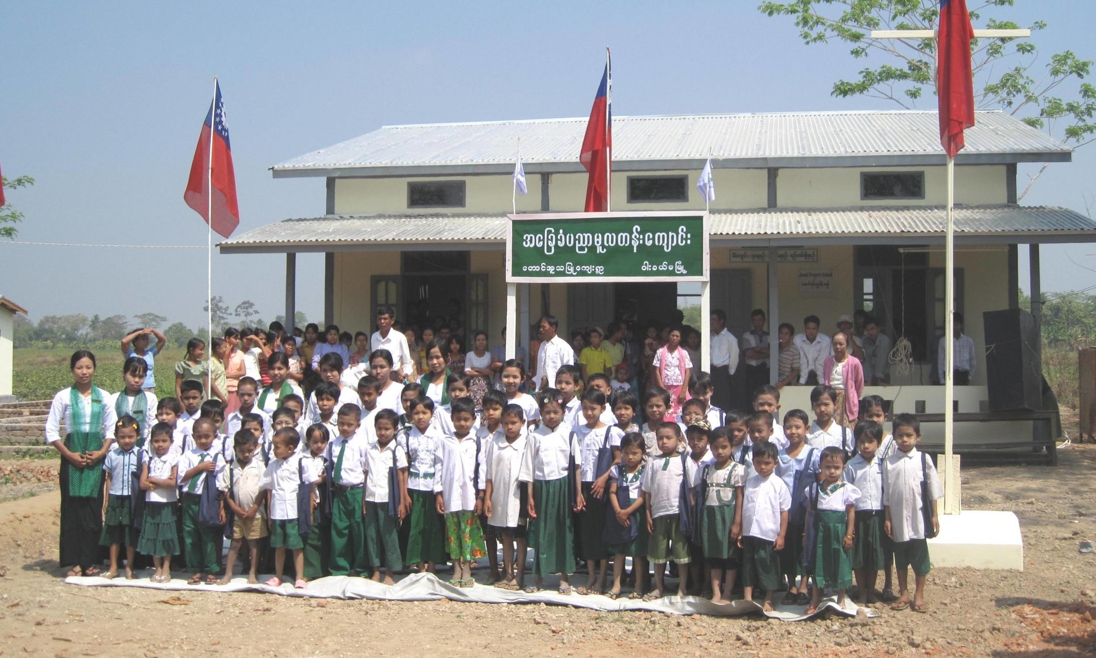 15-New School-01.jpg