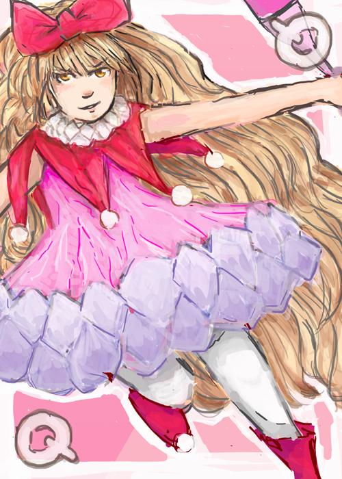 Rima Mashiro (Fan art)