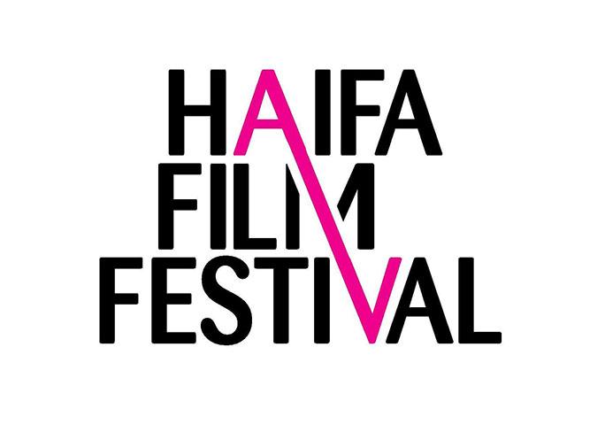 153_2_haifa_film_festival.jpg