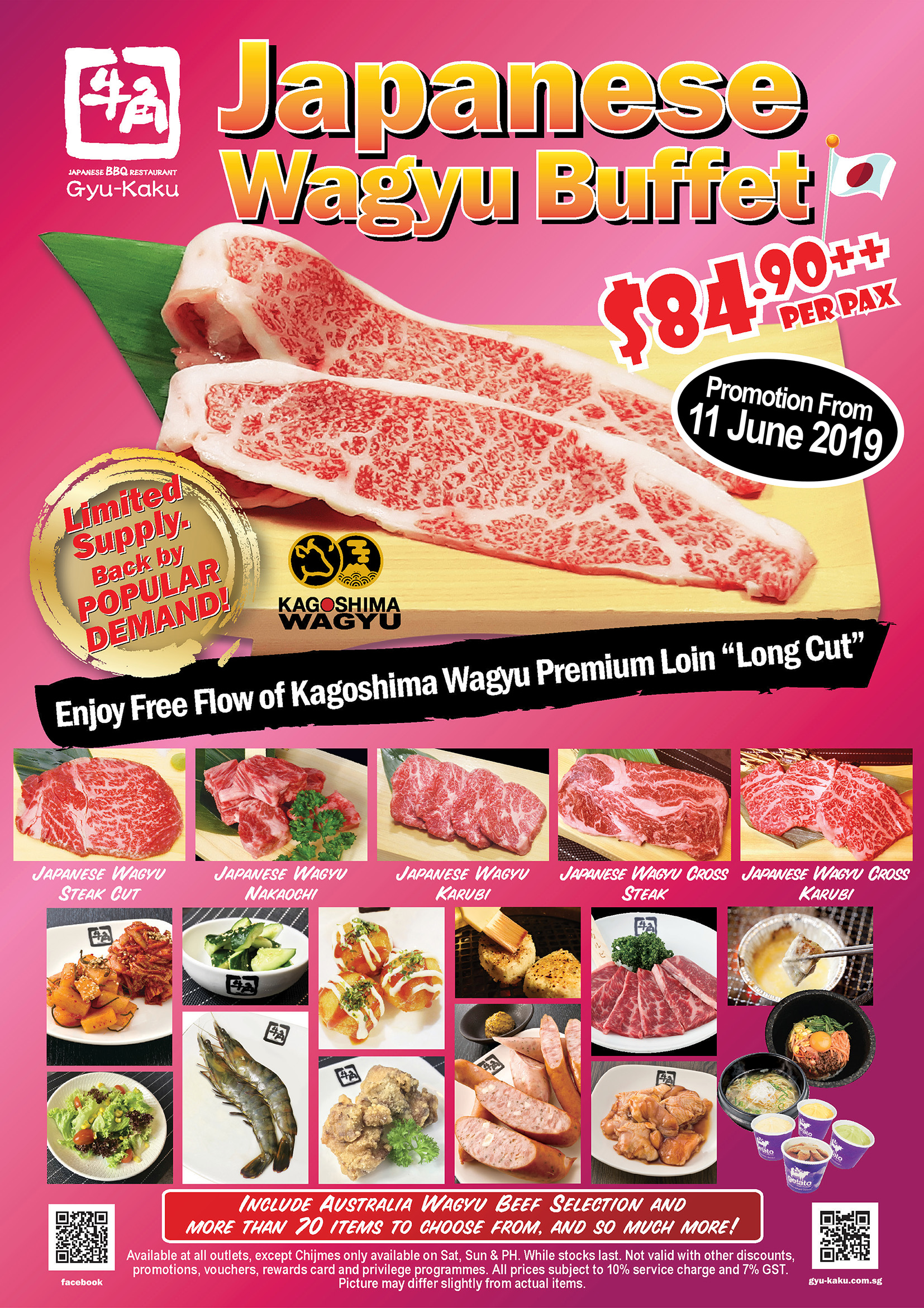 Janpanese Wagyu Buffet June 2019 Notice FB.jpg