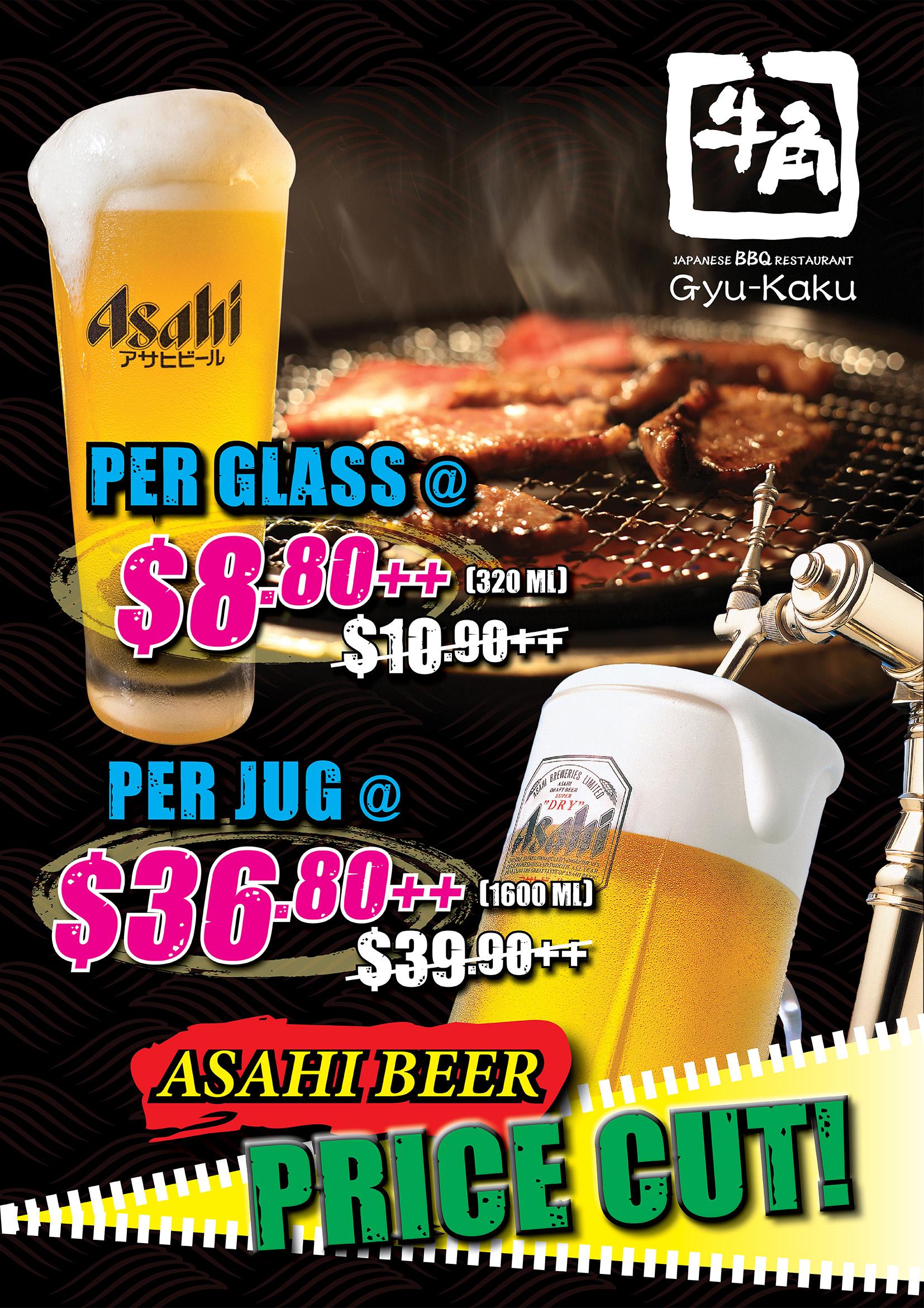 Gyu-Kaku A1 Asahi Beer Poster A4-FB.jpg