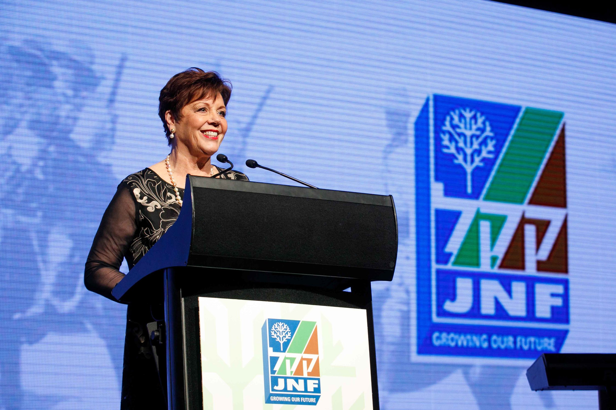 JNF  Annual Dinner   Click here for gallery