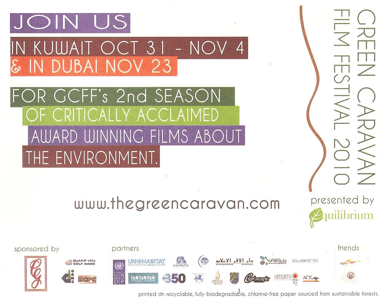 green-caravan-flyer.jpg