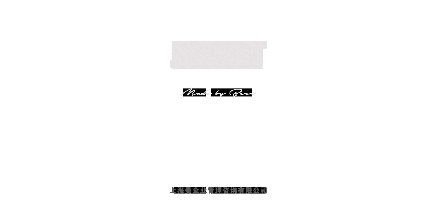 mee logo-01.png