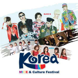 Korea Tourism Organisation MICE & Culture Festival