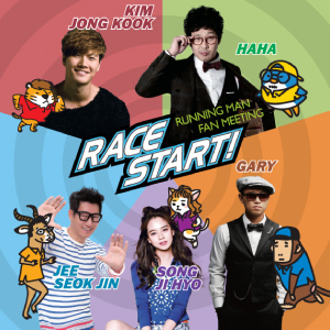 Watsons Race Start! Running Man Fan Meeting in Singapore
