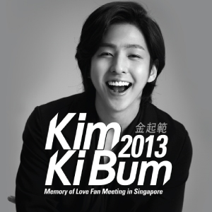 Kim Ki Bum Memory of Love Fan Meeting in Singapore