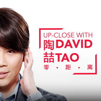Up-Close with David Tao in Singapore 2018