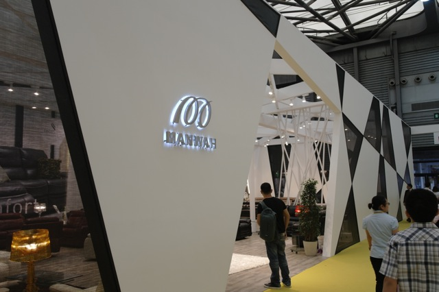 Furniture China, Shanghai