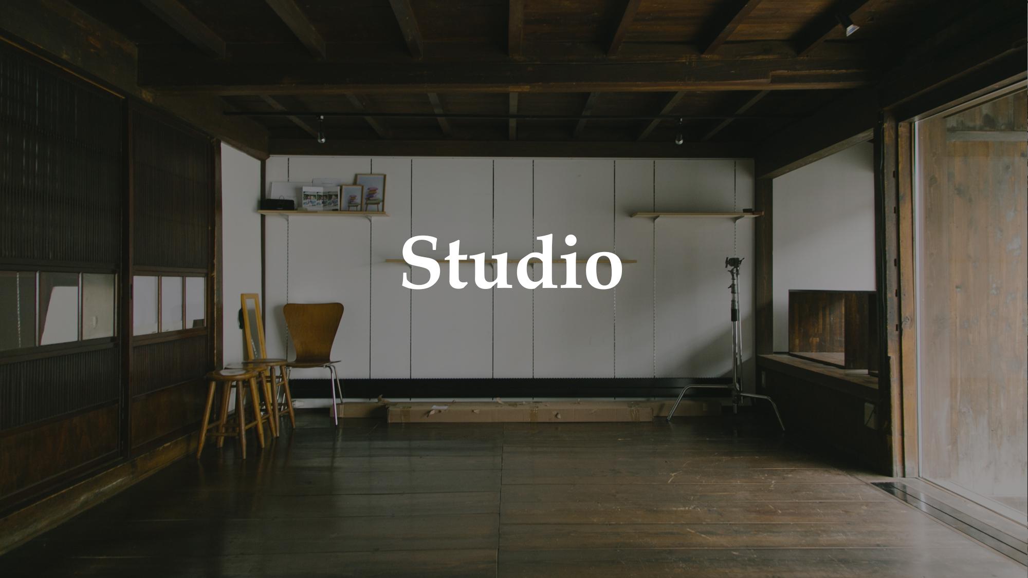 20190325_studio.jpg