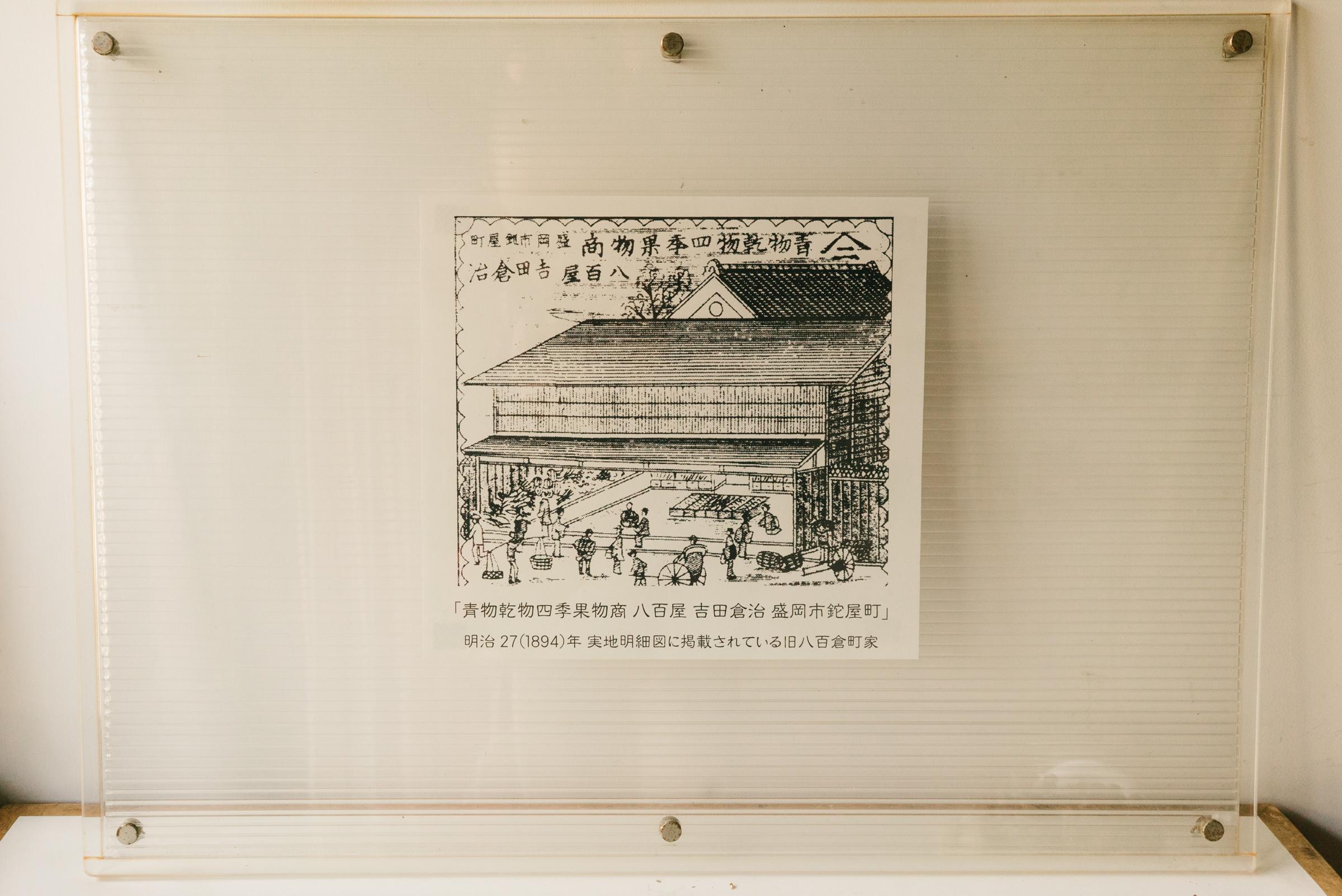 190411-10.jpg