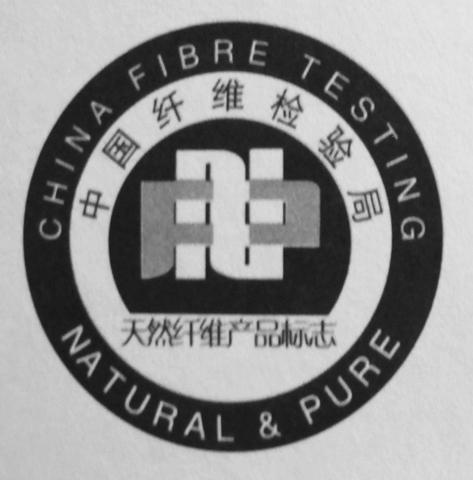 PURE-CHINA.jpg