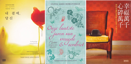 Korean, Dutch and Chinese Editions