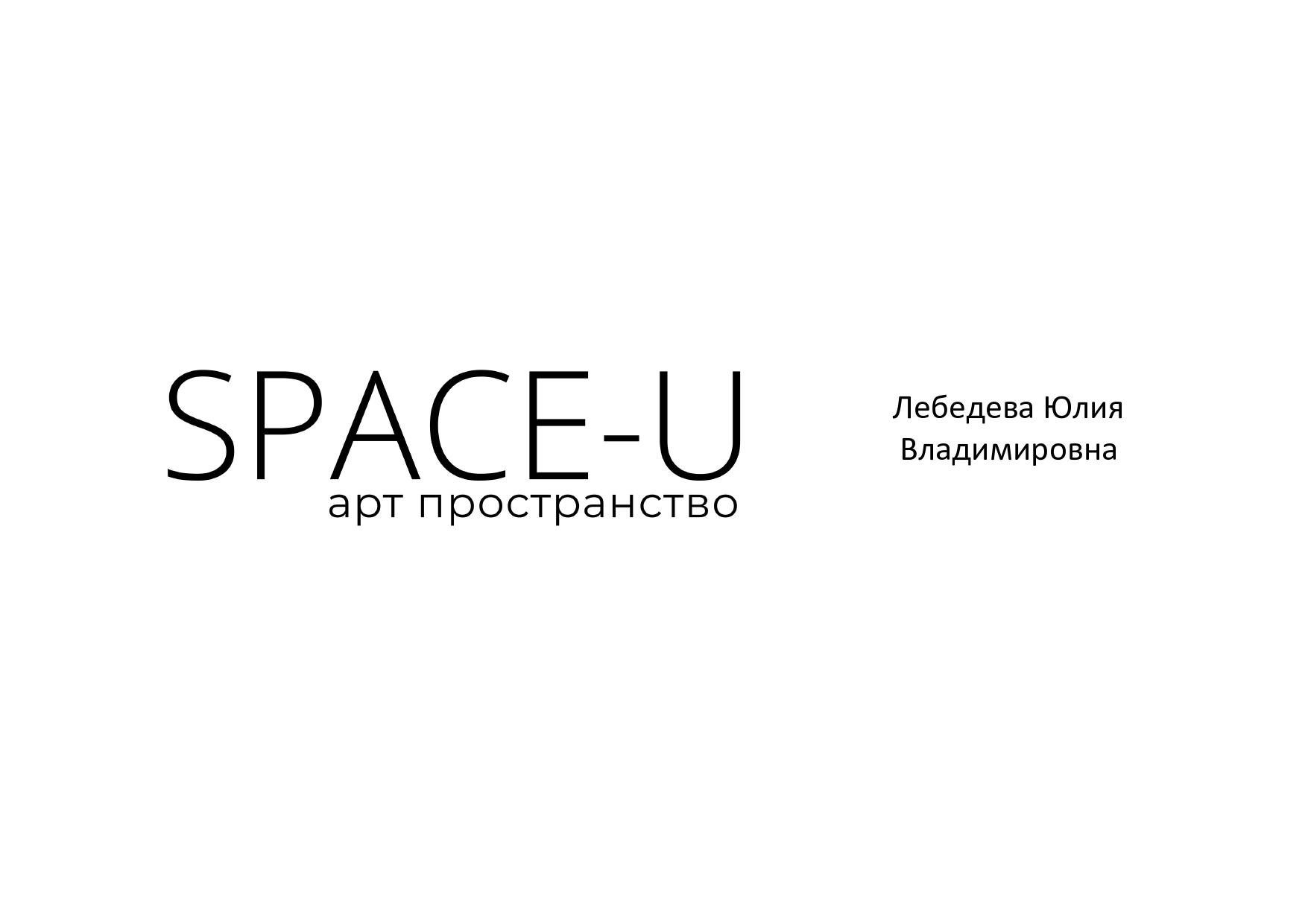 0 Лебедева_page-0001.jpg