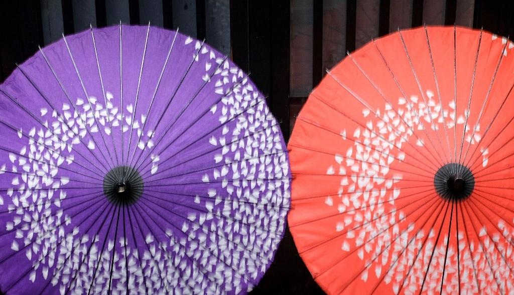 Kyoto Umbrellas