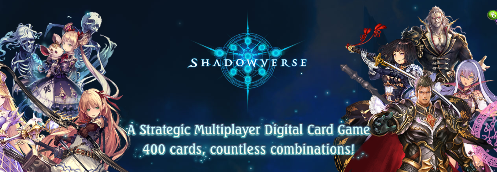 image source: https://shadowverse.com/