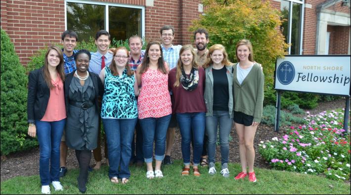 2015-16 Fellows Class