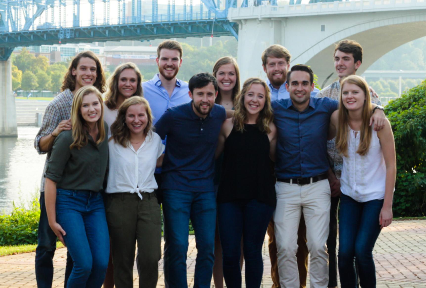 2017-18 Fellows Class