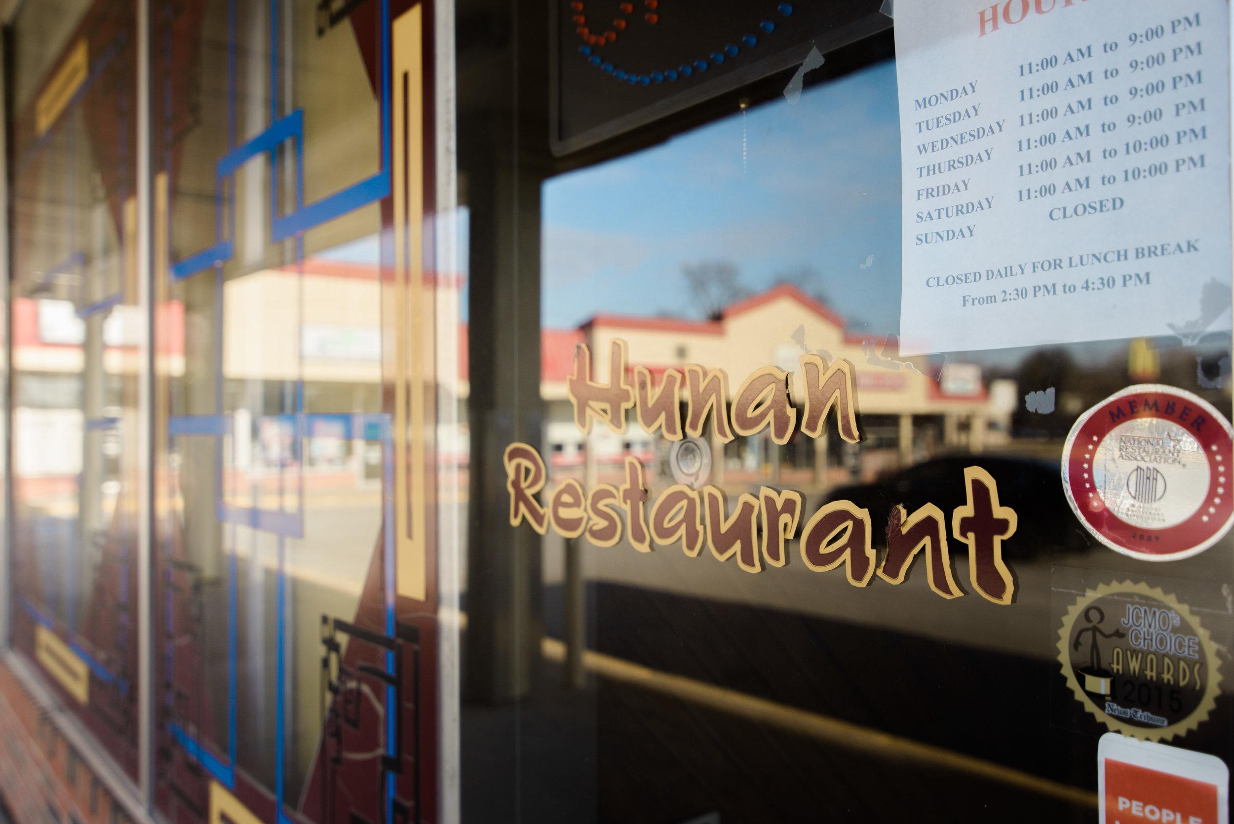 Hunan Restaurant Jefferson City, MO