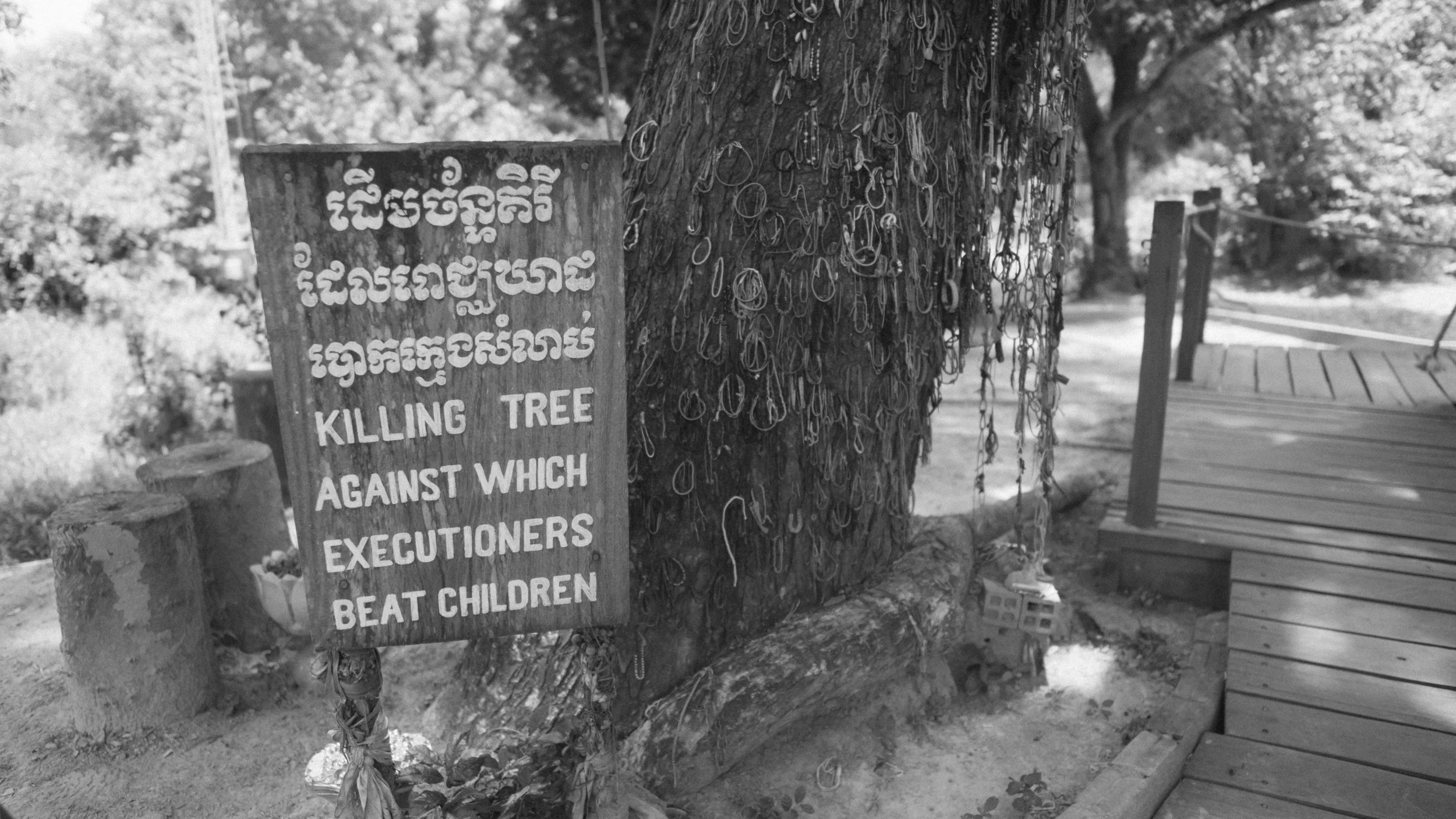 Choeung Ek, Cambodia