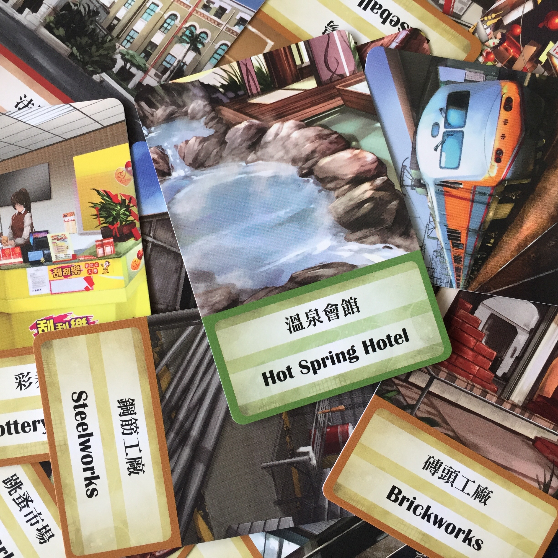 20 building randomizer cards