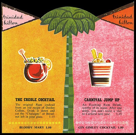 Detail from the Trinidad Hilton's drink menu, date unknown