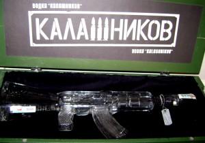 Kalashnikov Vodka AK47