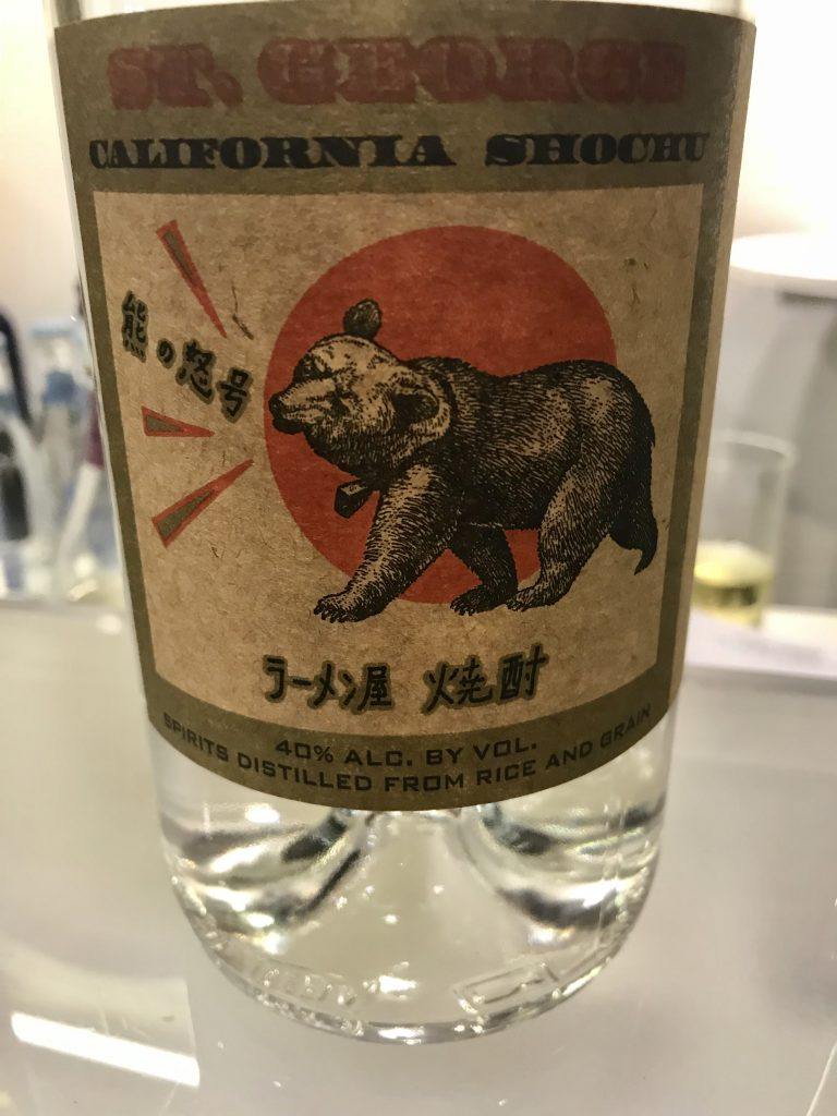St. George California Shochu makes a great highball.