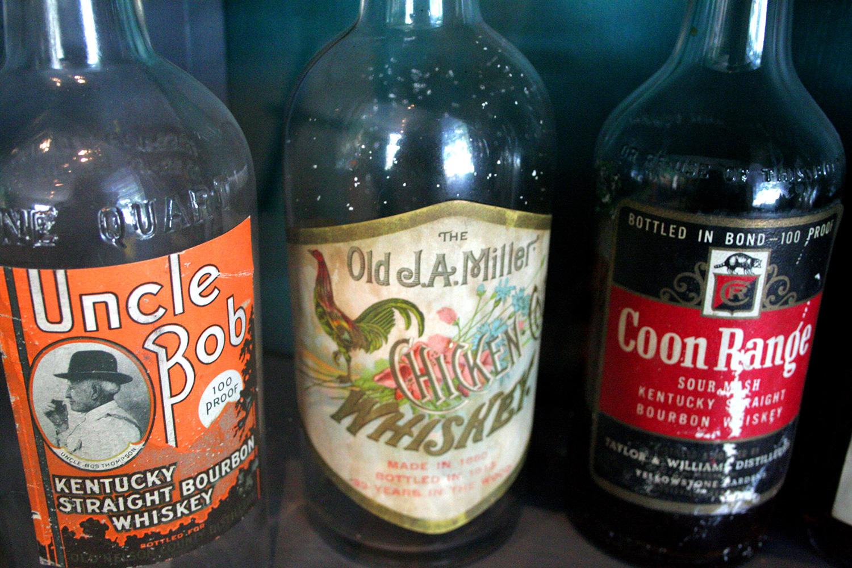 Oscar Getz Museum of Whiskey History 12.jpg